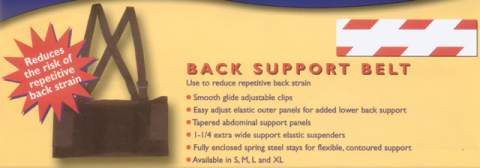 BSB 1313 BACK SUPPORT